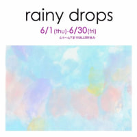 rainy drops TOMOMI kokubu  6/1-7/2