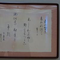 書道協会展