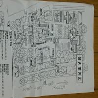 ブログ170115 新潟温泉旅行2~新潟縣護國神社 御朱印