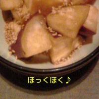 鬆が入ったサツマイモ