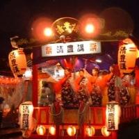 大館神明社祭り!