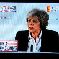英国は、EUから完全に分離するようだ!〜 英国首相がEU離脱宣言!。
