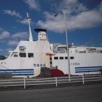 四国一周めぐりの旅をしてきました
