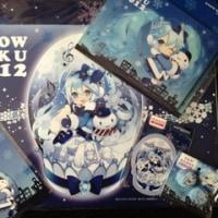 2012年版の雪ミク購入ー!