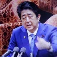 塚本幼稚園のHPからファシスト・昭恵の挨拶が消えている。辞任したのか