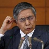 黒田総裁、任期中の「物価目標」達成を断念か?消費税率を5%に戻す以外に、物価目標を達成する術はない