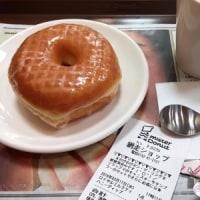 北海道旅行2016・5