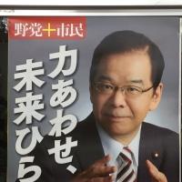 明日から日本共産党第27回党大会。リアルタイムで視聴できます。