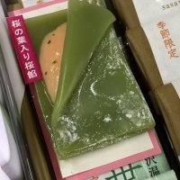 笹雪 春限定版