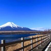 12/5・タカの「富士山は幻の山だ!」