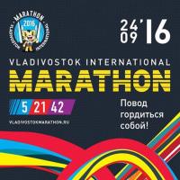 ウラジオストク国際マラソン