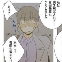 日本語版ツッコミ⑦:4部(248話〜)