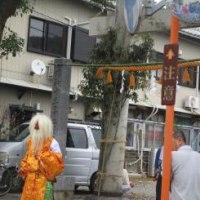 加津佐温泉神社大祭