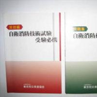 読売新聞12面