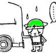 交通安全対策・比較(1)