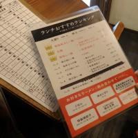 りょう花高知インター店へ行ったよ~(o・∀・)ノ
