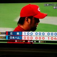 帰ってTVをつけてびっくりの事実が?・・(^◇^)