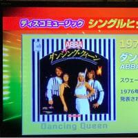 深夜のテレビショッピング、懐かしのディスコミュージック!