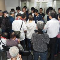 大阪・八尾市 指定管理者制度撤回を 住宅民営化阻止へ申し入れ