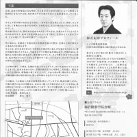 10/12 第三回 紀彰の会(9/27 update)
