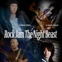 Rock Jam The Night Beast Tour 2017 !