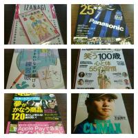 英語の勉強とお習字を♪