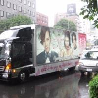 2014年6月 チャン・グンソク主演『キレイな男』ファンミーティング
