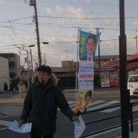 寒川町議選で共産党の3人全員当選/お天気雨で虹!2月20日(月)のつぶやき