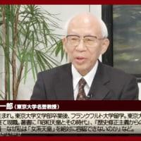 必見【特番】皇室・皇統の問題を考える -小堀桂一郎氏に聞く-[桜H28/11/20]★どんなご意見をお持ちの方にも是非一度ご覧いただきたい動画です。