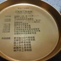神戸のゴーフル