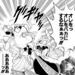 DRAGON QUEST -ダイの大冒険-・14巻(2回目)