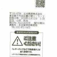 入国管理局の情報
