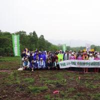 お魚殖やす植樹運動 記念行事 140人が1050本を植樹