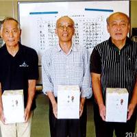 平成28年度第3回富山県支部囲碁大会(通算114回)の開催