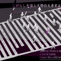 ●挿絵俳句0304・こがらしを・透次0318・2016-11-12(土)