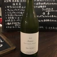 MACCHIA  蛇崩ワイン食堂                                           Le Chardon Tokyo シャンパン