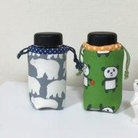 パンダさんのペットボトルケース