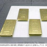盗難の金塊、実はレプリカ 本物と間違えた? 新潟・佐渡の博物館 / 産経フォト