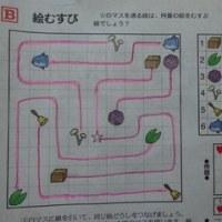 絵むすび(朝日新聞2017.06.17編)