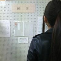 【企画展】戦時下の<日常>と東京大空襲の記憶