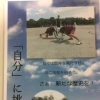 新入生勧誘ポスター