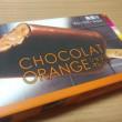 [753]オレンジとチョコのアイス