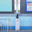 考える人 その3 「静岡鉄道 県立美術館前駅」