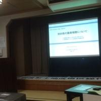 佐藤県農林水産部長が講演