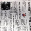NHKの憲法報道/日本人の作成