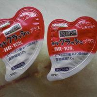 マンナンライフ≪蒟蒻畑プラスBR-108ヨーグルト味