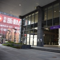 林口駅 (A9) in 台湾桃園メトロ空港線