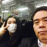 京急へ成田へ
