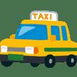 ヘイ、タクシー!