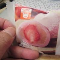 仙台いちごの和洋菓子は日本一の味
